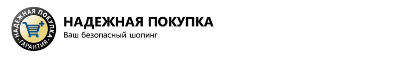 eyewear-shop.ru надежная покупка